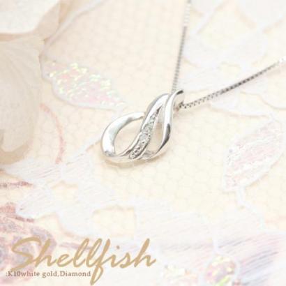 寄り添う2つのダイヤモンドが静かに輝く★【me on...】送料無料繊細なウェーブラインが優雅に胸元を飾る◇K10ホワイトゴールド・シェルモチーフ・ダイヤモンドネックレス